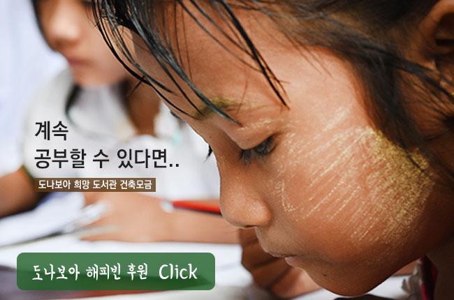 웹진_4월-국내-메인배너.jpg