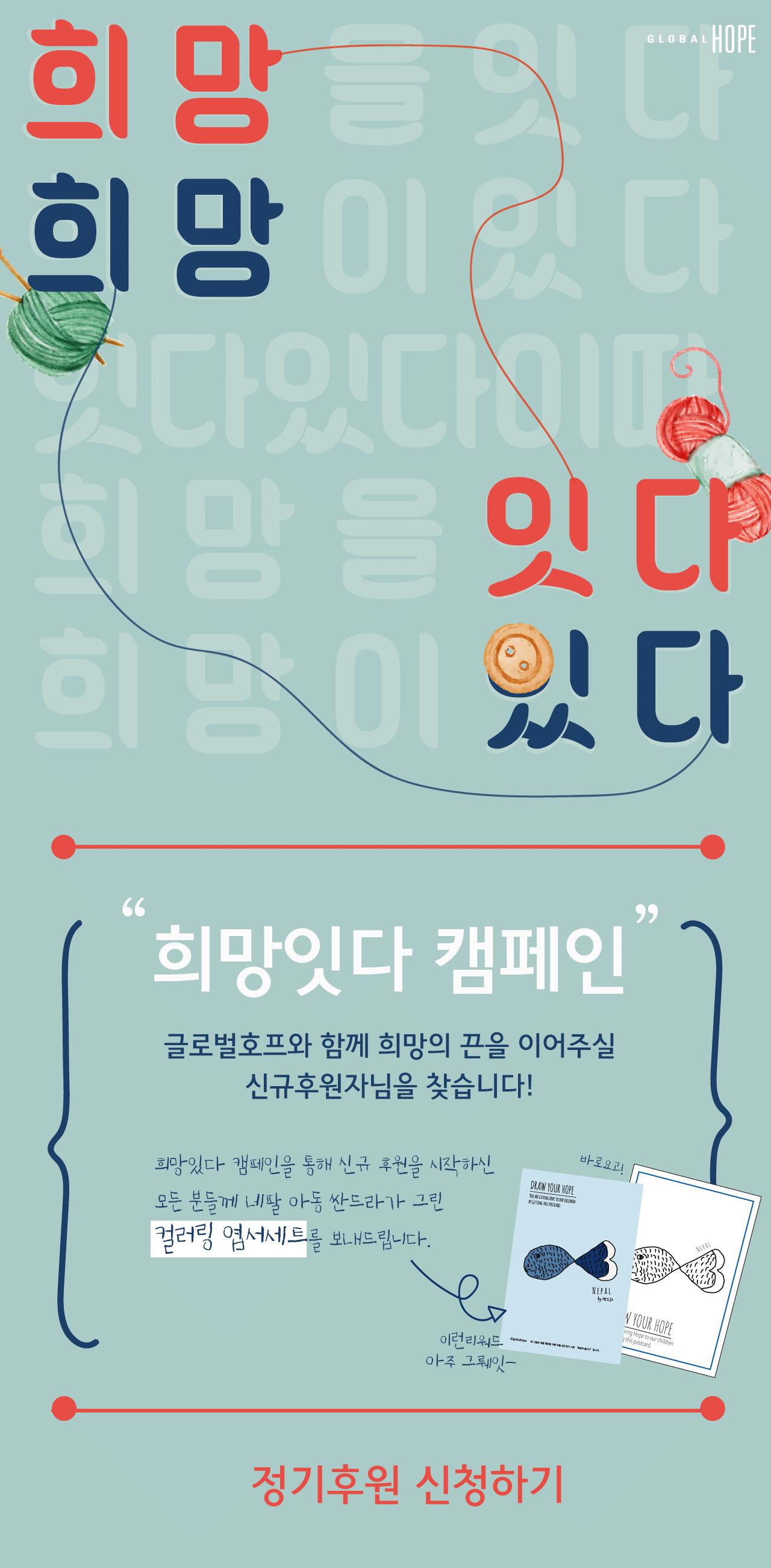 20171031포스터.png