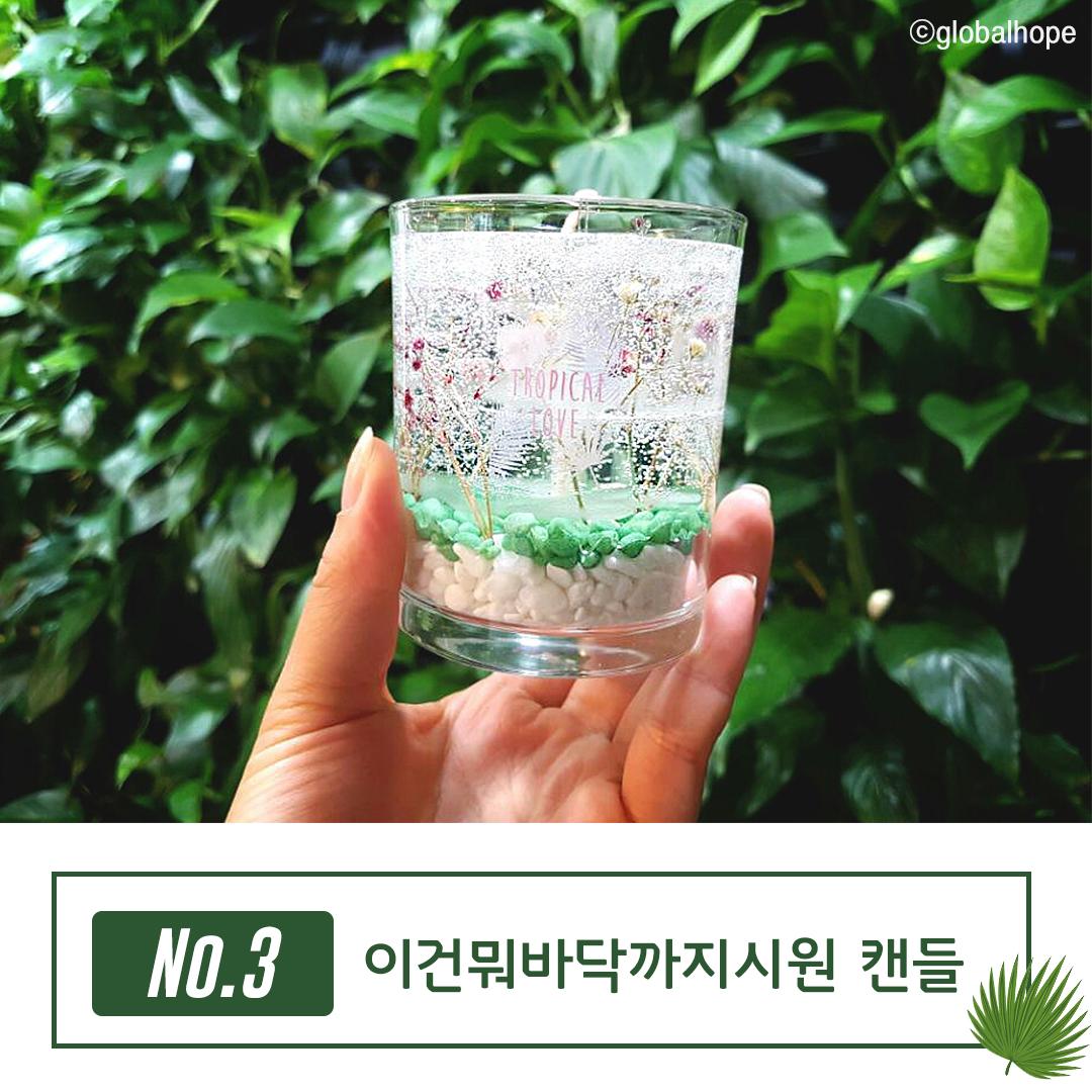 캔들인스타4_1.jpg